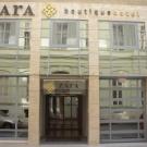 Zara Hotel, Budapest